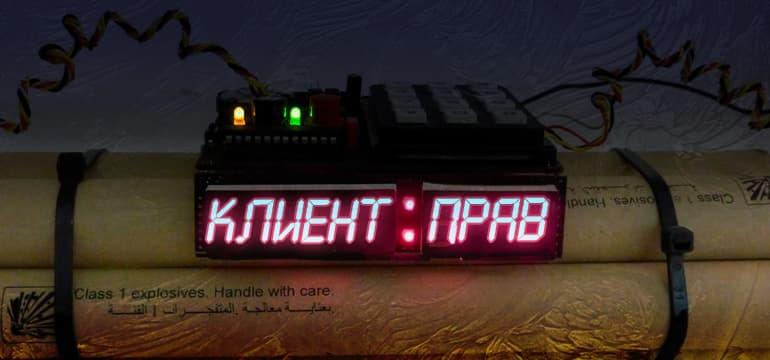 Клиент не всегда прав: в России набирает популярность «потребительский экстремизм»
