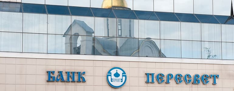 банкротства банка